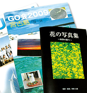 book-musen-a4-82120